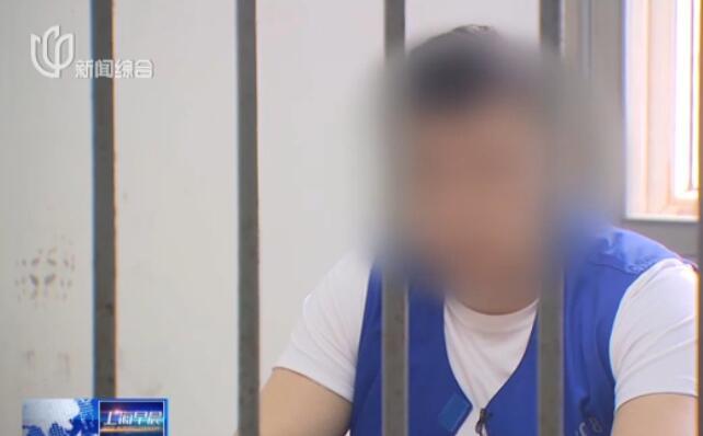 视频:上海一男子深陷套路贷 因借6000元被迫卖房抵债