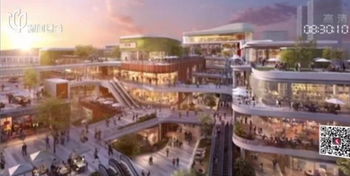 视频:上海将新添一座前滩太古里 计划两三年内亮相