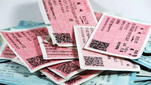 今明两天或是车票捡漏最后机会 全国铁路售出车票2亿张