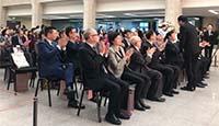 钜派投资积极参与纪念宋庆龄诞辰125周年主题系列活动