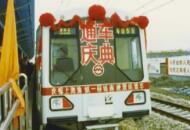 上海地铁25年发展史