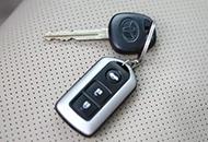 车钥匙万一丢了怎么办