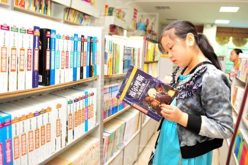 浦东启动新型阅读空间 首批文化名家入驻
