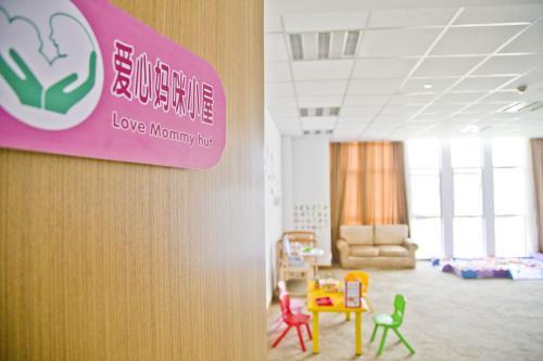 申城爱心妈咪小屋数量超3000家 推进母婴设施建设