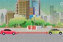 暴雨天气安全行车注意事项