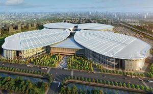 铁路上海站在国展中心增设售票机 方便自助购取火车票