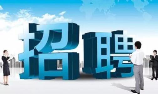 长三角联合师资招聘专场在沪举办 提供12000个岗位