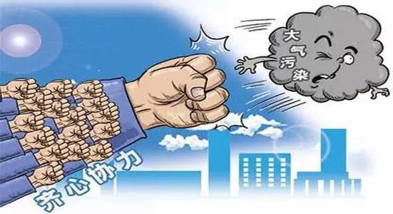 苏浙皖沪环境执法人员突击检查企业 系长三角历史首次