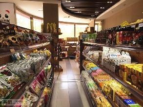 虹桥进口商品展示交易中心开张 约200余个品牌入驻