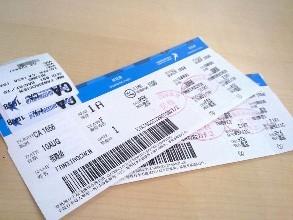 春运机票价格攀升 上海至三亚等地春节前几日机票全价
