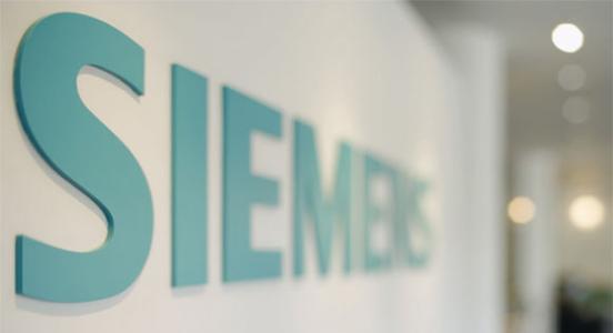 西门子医疗30亿元建诊断新工厂 将创造500个就业岗位