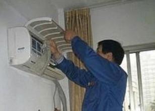 市民下单清理空调上门服务 维修工多次加价电话威胁