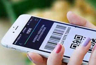 假冒商家借换商品为由 骗取市民付款码盗刷数千元