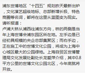 8月份上海二手房成交1.8万套 环比下降24% 同比下降40%