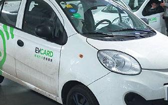 EVCARD电动车高速突然断电引车祸