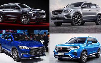 自主品牌SUV推升级版成趋势