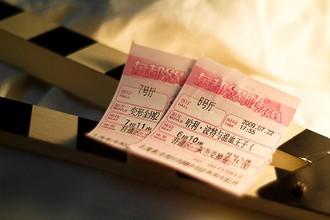 在线票务双寡头对决:票补取消低价票成历史