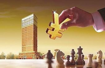 银行理财新规将影响市民投资:万元起投门槛或再降
