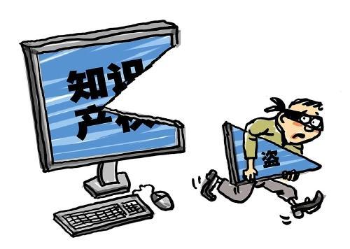 沪侵犯商标权类案件居首 侵犯知识产权犯罪产业链化