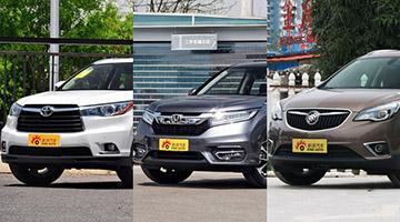 大空间SUV 冠道/汉兰达/昂科威谁更值