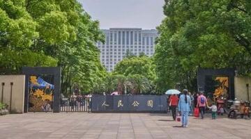 上海十大值得逛的老公园