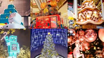 2018上海圣诞季全攻略
