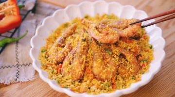 金黄酥醋的避风塘炒虾