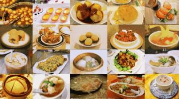 北京全城90种美食推荐