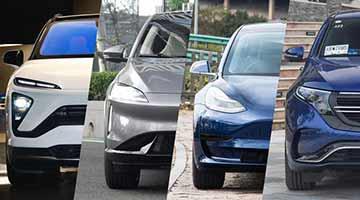 合适女性的新能源车大年夜盘点