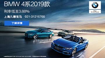 BMW4系2019款