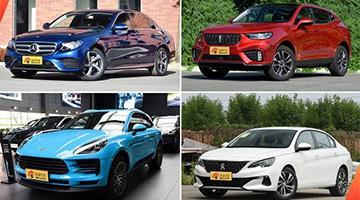 车身颜色到底有哪些讲究