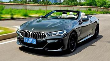 试驾BMW8系敞篷轿跑车