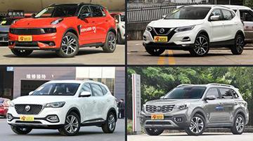 真国六动力强设备高 四款热点紧凑型SUV