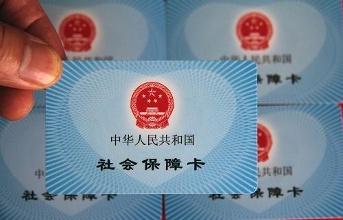 社保待遇进集中调整期 上海等地确定养老金上调方案
