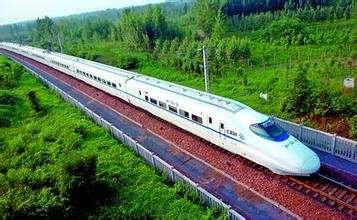春运首日火车票23日可购 12306将开启候补选票