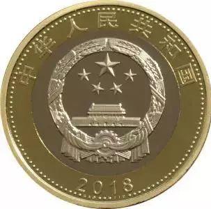中国高铁纪念币9月3日亮相 在沪共发行1190万枚