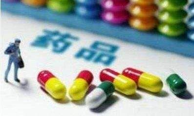 新版医保药品目录7月发布 优先考虑癌症、慢性病用药