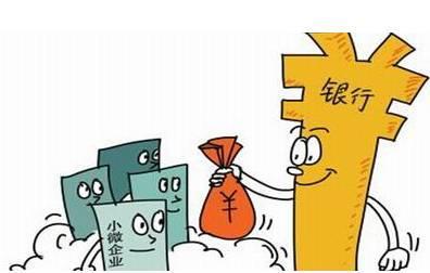 上海银税互动升级 67项涉税信息可实时共享至银行