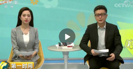 视频:多款热销儿童床存隐患 多来自于网络销售平台