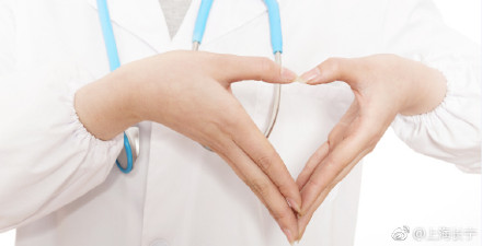 长宁区首创四医联动模式 提供困难群体医疗救助新方案