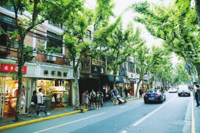 泰康路:海派弄堂里的多元風情 兼容并包的上海風格