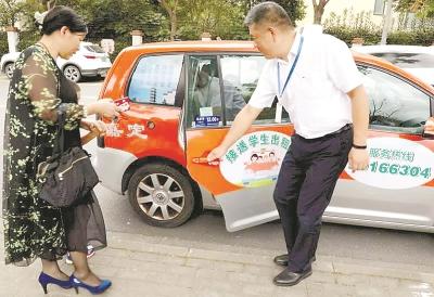 嘉定推出租车接送学生服务2000元/月 叫好不叫座