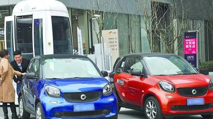 沪发布共享汽车管理细则:需配人脸识别和应急报警装置