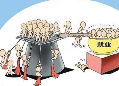 沪就业形势稳中向好 高端制造服务业仍存在招工难