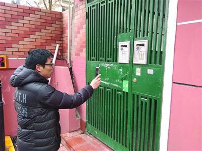 上海推进社区大脑建设 市民忘带楼门钥匙可扫码开门