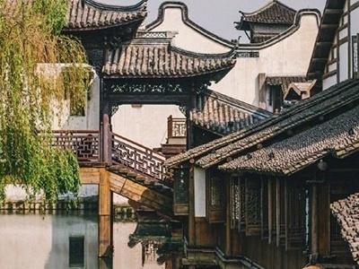 诗画中的江南乌镇