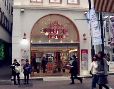 包括伊蒂之屋在内等多韩国品牌化妆品重金属超标。