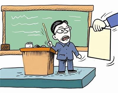 视频:奉贤推有奖举报违规办学 奖励标准为每户次50元