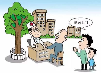 长宁区家庭医生签而有约调查:社区向医疗功能回归