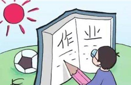 网友晒学生奇葩作业引争议 家长共鸣:何止两行泪